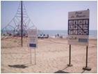 пляж в гуардамар